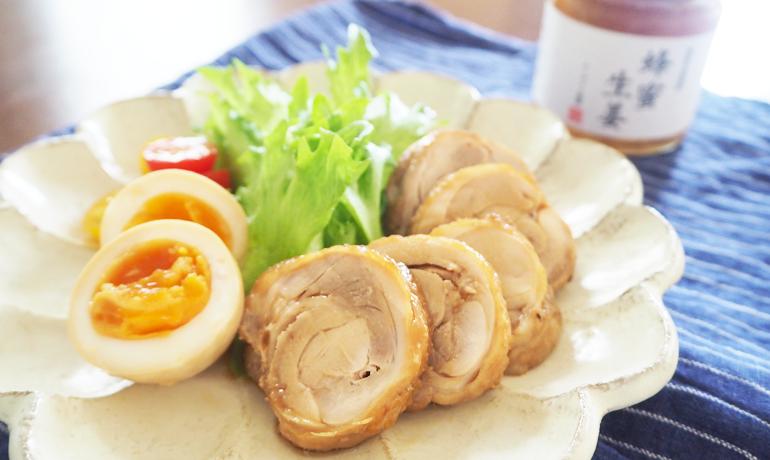 絶品!蜂蜜生姜の鶏チャーシュー