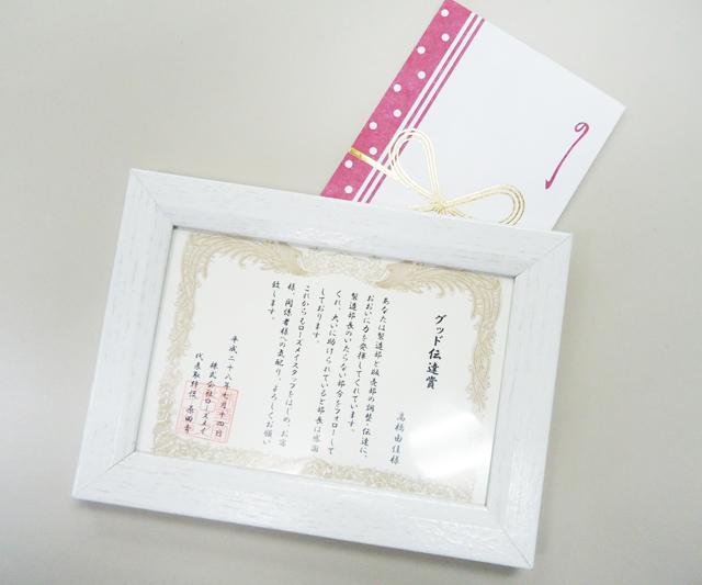 20160714-akita04