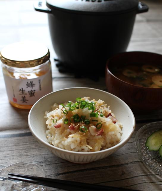 蜂蜜生姜のたこご飯02
