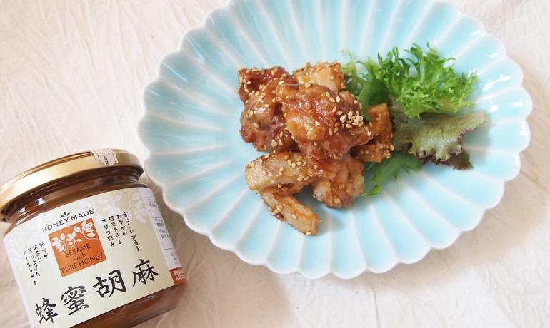 鶏肉とれんこんの蜂蜜胡麻揚げ