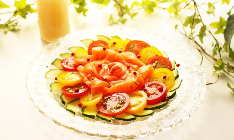 野菜とノルウェーサーモンのカルパッチョ