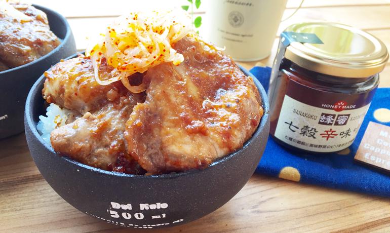 スタミナいっぱい!豚肉のねぎ辛味噌丼