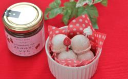苺ミルクのギモーヴ(生マシュマロ)