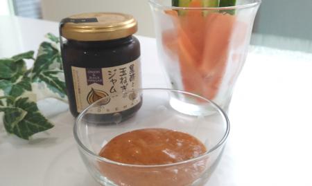 黒酢と玉ねぎのジャムの辛旨ソース