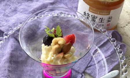 蜂蜜生姜とクリームチーズのクイックデザート