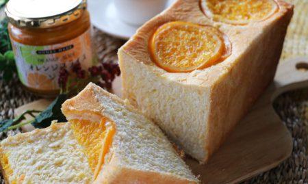 スライスオレンジジャムの折り込みシート生食パン