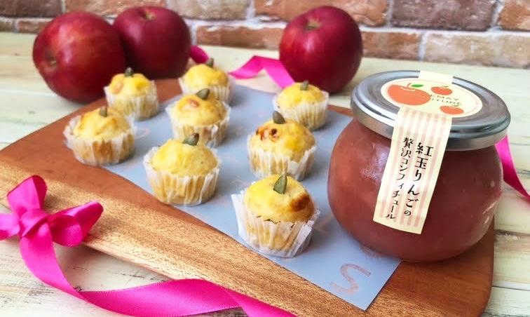りんごコンフィのスイートポテト