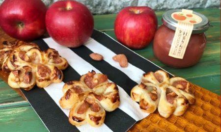 りんごコンフィとアーモンドのクローバーパイ