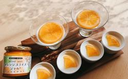 オレンジスライスジャムのパンナコッタ