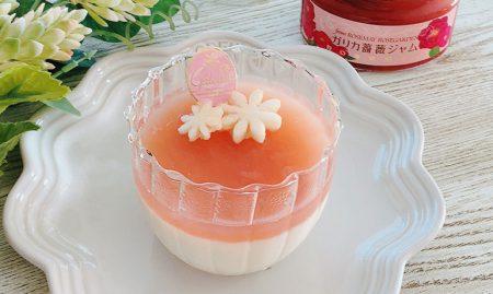 薔薇ジャムの2層レアチーズ
